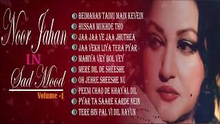Old is gold - Best of Noor Jahan - Noor Jahan Top 10 Songs - Noor Jahan Collection