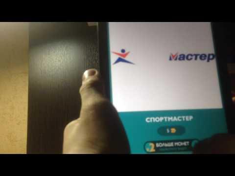 Играю в игруугадай российский бренд👍✌
