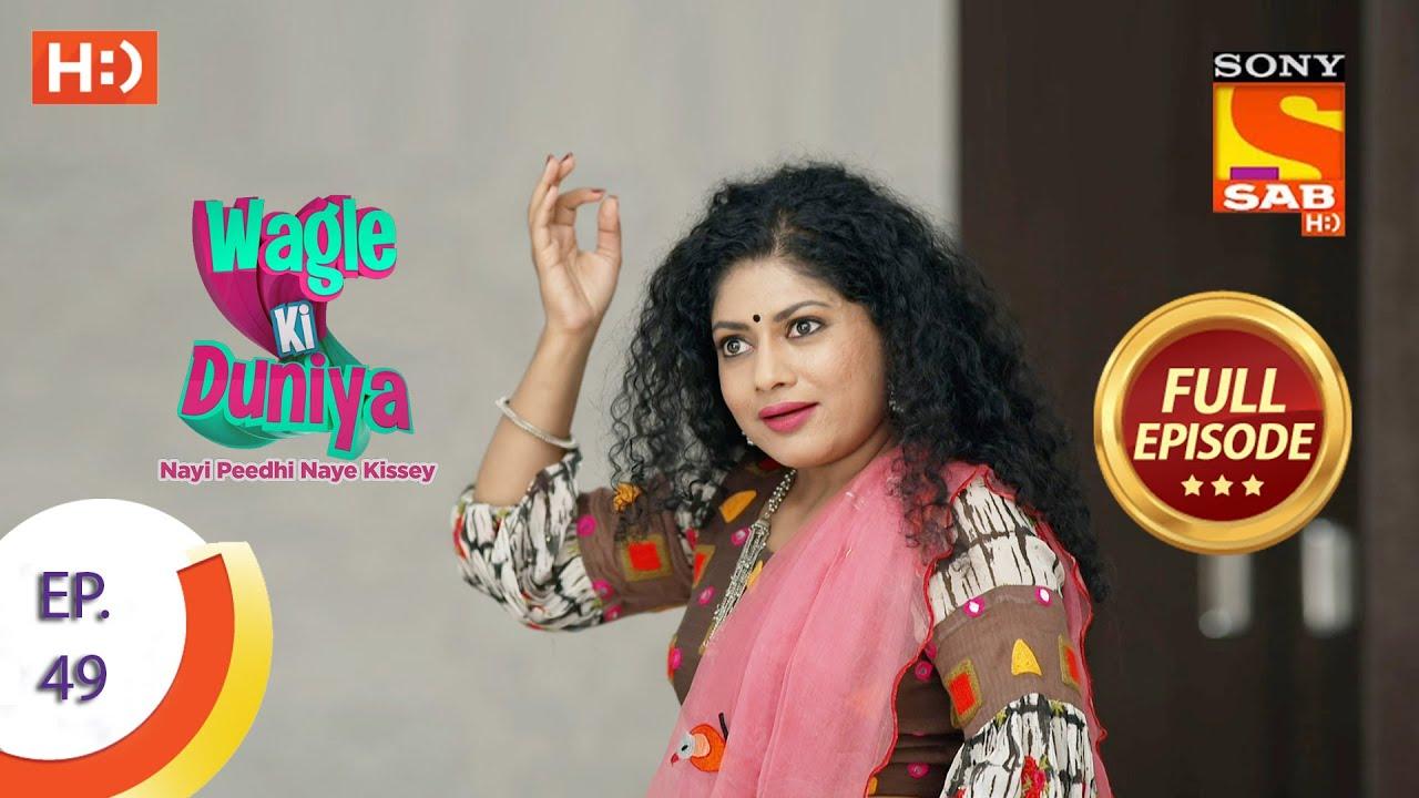 Download Wagle Ki Duniya - Ep 49 - Full Episode - 30th April, 2021
