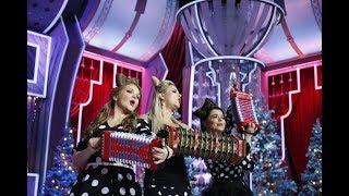 """Марина Девятова, Наталья Королева, Анна Семенович. """"Новогодний парад звезд"""""""
