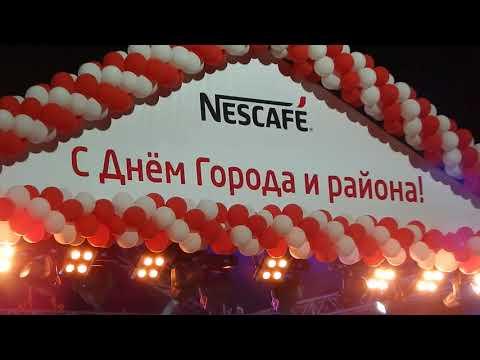 день города Тимашевска гр. на-на 2017