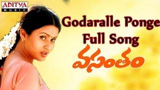 Godaralle Ponge Full Song || Vasantham Telugu Movie || Venkatesh, Aarthi Agarwal
