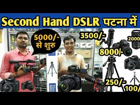 cheapest dslr camera   second hand camera market in patna   old dslr camera   civil guruji