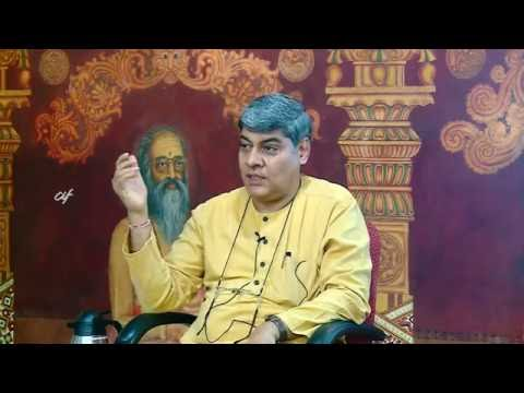 Sivasamhita by Dr. B. R. Sharma Session 01