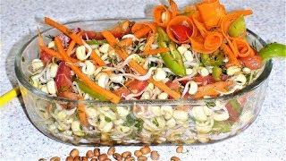 Салат из пророщенных семян Маш. Как приготовить салат. Вегетарианский.
