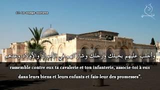 ᴴᴰ 17 - Le voyage nocturne Al-Isra Par Idriss Abkar إدريس أبكر