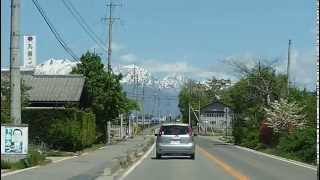NORTHERN JAPAN ALPS MOUNTAIN RANGE PT.2