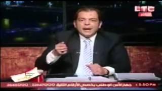 بالفيديو.. حاتم نعمان يُطالب بمحاكمة جميلة إسماعيل : 'خائنة'
