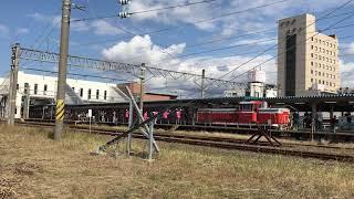2018.10.14 SLこまち号 横手駅発車