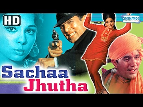 Sachaa Jhutha {HD} - Rajesh Khanna - Mumtaz - Old Hindi Full Movie - (With Eng Subtitles)