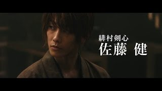 佐藤健/Takeru Sato CMまとめ https://www.youtube.com/playlist?list=P...