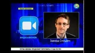 Путин - Сноудену: ФСБ не следит за своими гражданами. Прямая линия. 17.04.2014