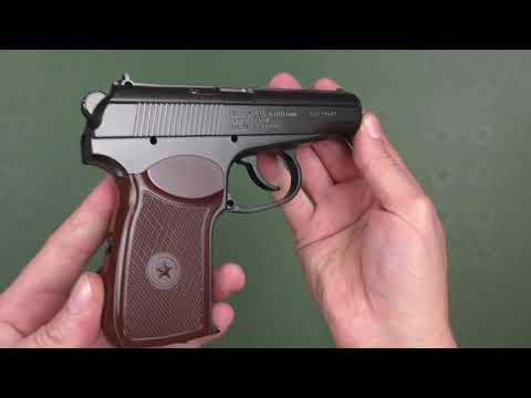 Пневматичний пістолет Borner ПМ49