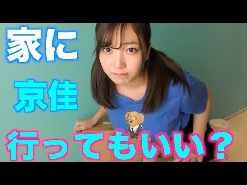 京佳YouTube投稿サムネイル画像