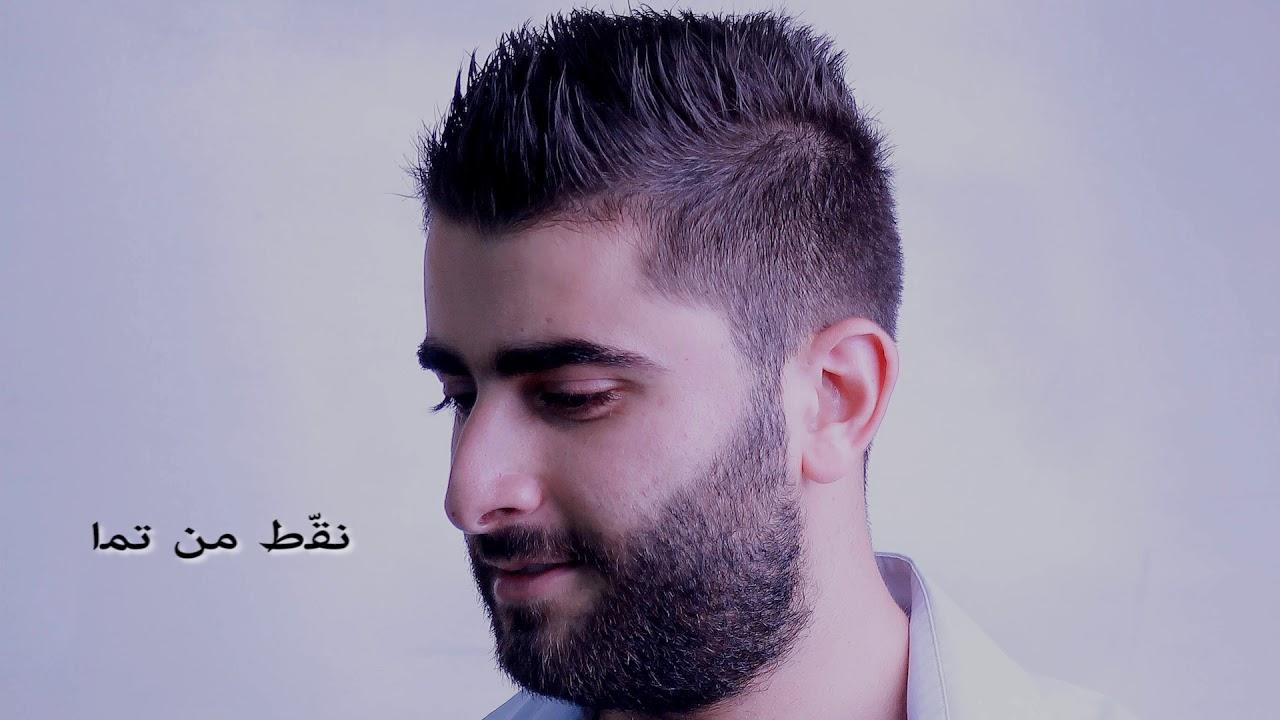 زين الشيخ عسل ياعسل