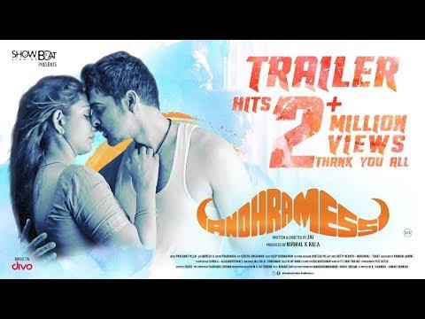 Andhra Mess - Official Theatrical Trailer   Prashant Pillai   Jai