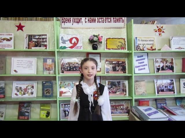 Изображение предпросмотра прочтения – АйшатУстаева читает произведение «Дедушкин расказ» (Разные писатели )