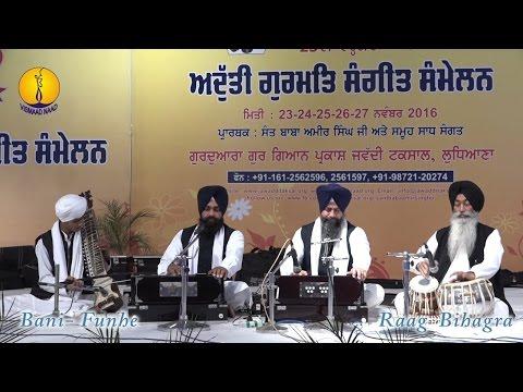 25th AGSS-2016:  Raag Bihagra Bani Funhe Bhai Nirmal Singh Ji Batala