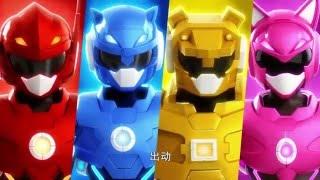 最强战士 迷你特工队(Miniforce)_S1Ep02_新的敌人(New Threat)