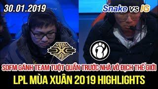 [LPL 2019] Snake vs IG FULL Highlights   SofM khiến nhà vô địch thế giới cũng phải toát mồ hôi