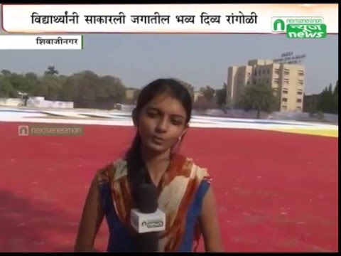 Next Generation News : Rangoli Ginij Book Of World Record