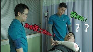 白色強人︰幻想 VS 現實   See See TVB