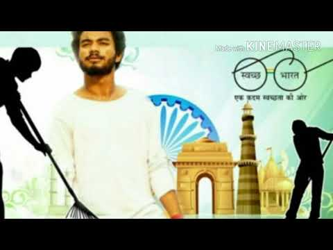 Swachh Bharat    Motivational Song By Harsh Veer Indi