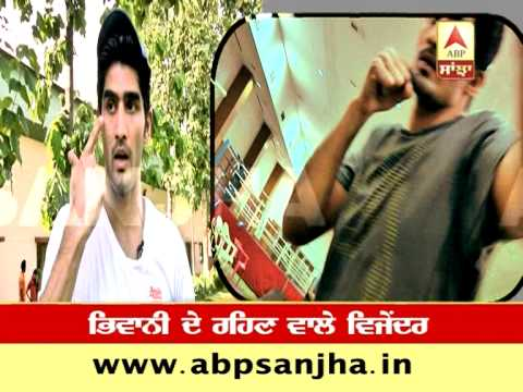 ABP SANJHA EXCLUSIVE: Vijender Singh talks about his life, ups & downs and Future plans