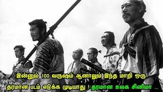 Seven Samurai (1954) Movie Explained in tamil | Mr Hollywood | தமிழ் விளக்கம்