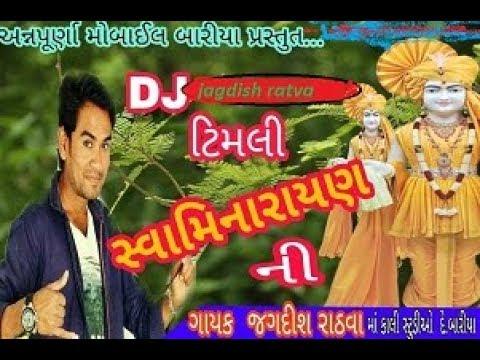 jagdish ratva    2018 new song sominaryin  dj timli