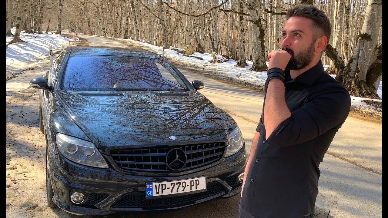 უხეში ტესტ დრაივი  Mercedes CL63 AMG  საბურავების განადგურება