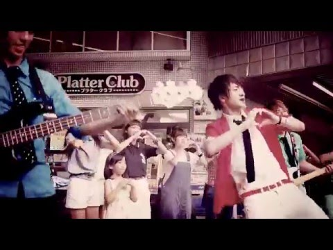 音×AiR 『Love Me Do』 MV