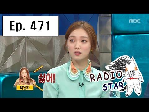 [radio-star]-라디오스타---lee-sung-kyung-modelled-herself-on-ahn-young-mi-20160323