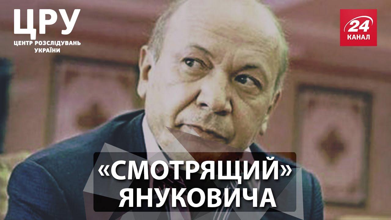 Юра Енакиевский все свои вопросы решает через судью Печерского суда Литвинову, - Лещенко - Цензор.НЕТ 3868