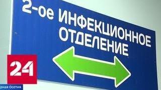 В Республиканской детской больнице Владикавказа появился новый корпус - Россия 24
