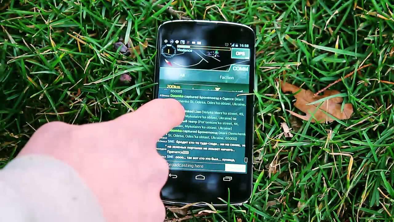 Игры для Android 8.1 скачать бесплатно