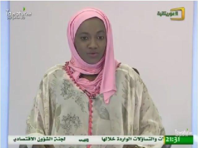 JTF du 03-03-2016 Aminata Kane - El Mauritaniya