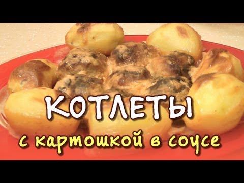 Соус для котлет печеночных