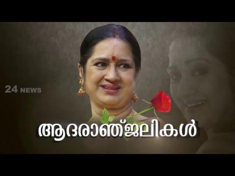 Remembrance of veteran actress Kalpana