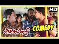 Achamindri Movie   Comedy Scenes   Vijay Vasanth   Samuthirakani   Karunas   Srushti   Devadarshini