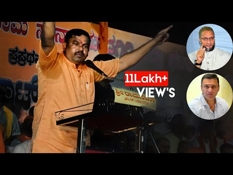 Raja Singh BJP MLA Dynamic Speech in Hindu Dharm Sabha at Karnataka