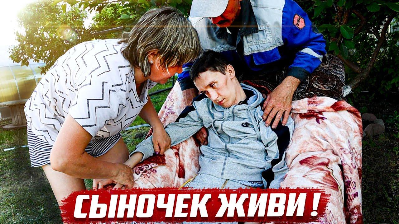 В кого превратился сын после ошибки врачей | Оренбургская обл. с.Северное
