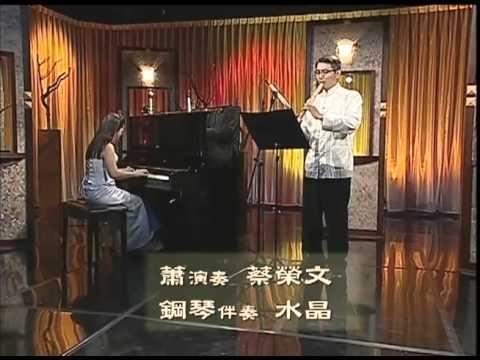 Nhạc Hoa NTD - Trong tim tôi - Biểu diễn thổi Tiêu
