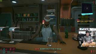 사이버펑크 2077 -영웅의 탄생