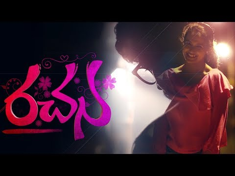 Rachana || Telugu short film 2017 || Directed by Aravind Krishna