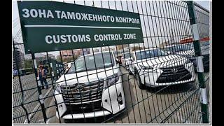 Иностранные автомобили в Турции