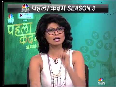 Introduction to Banking - CNBC Awaaz Pehla Kadam S03 E01 - AxisDirect
