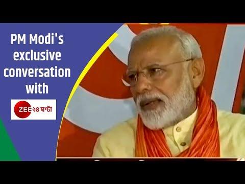 PM Modi's Exclusive Conversation With Zee 24 Ghanta