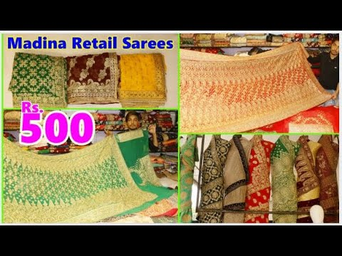 Charminar Madina Retail Shopping, Buy Single Saree Also | Courier, Hyderabad Shopping  #HydLife