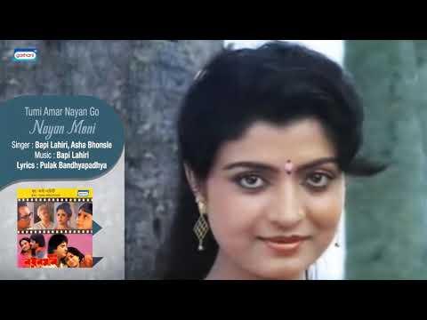 Tumi amar nayan go form nayan moni movie singer asha bhosle